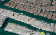 قاچاق قرص متادون با مجوز مرکز ترک اعتیاد