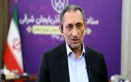 ثبتنام 335 داوطلب انتخابات مجلس در آذربایجانشرقی
