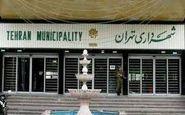 نیکزاد، آبرومند و علی آبادی از گزینه های شهرداری تهران کنار رفتند