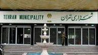 پدر خواندههای سیاسی دست از سر شهرداری تهران بردارند