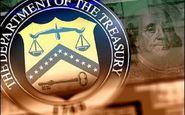 وزارت خزانه داری آمریکا «سلمان رؤوف» را در فهرست تحریم قرار داد
