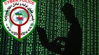 ترفند جدید کلاهبرداران سایبری در روزهای پایانی سال