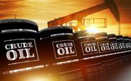 قیمت جهانی نفت امروز ۱۴۰۰/۰۶/۲۶
