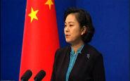 واکنش سخنگوی وزارت خارجه چین به تحریم ایران از سوی واشنگتن