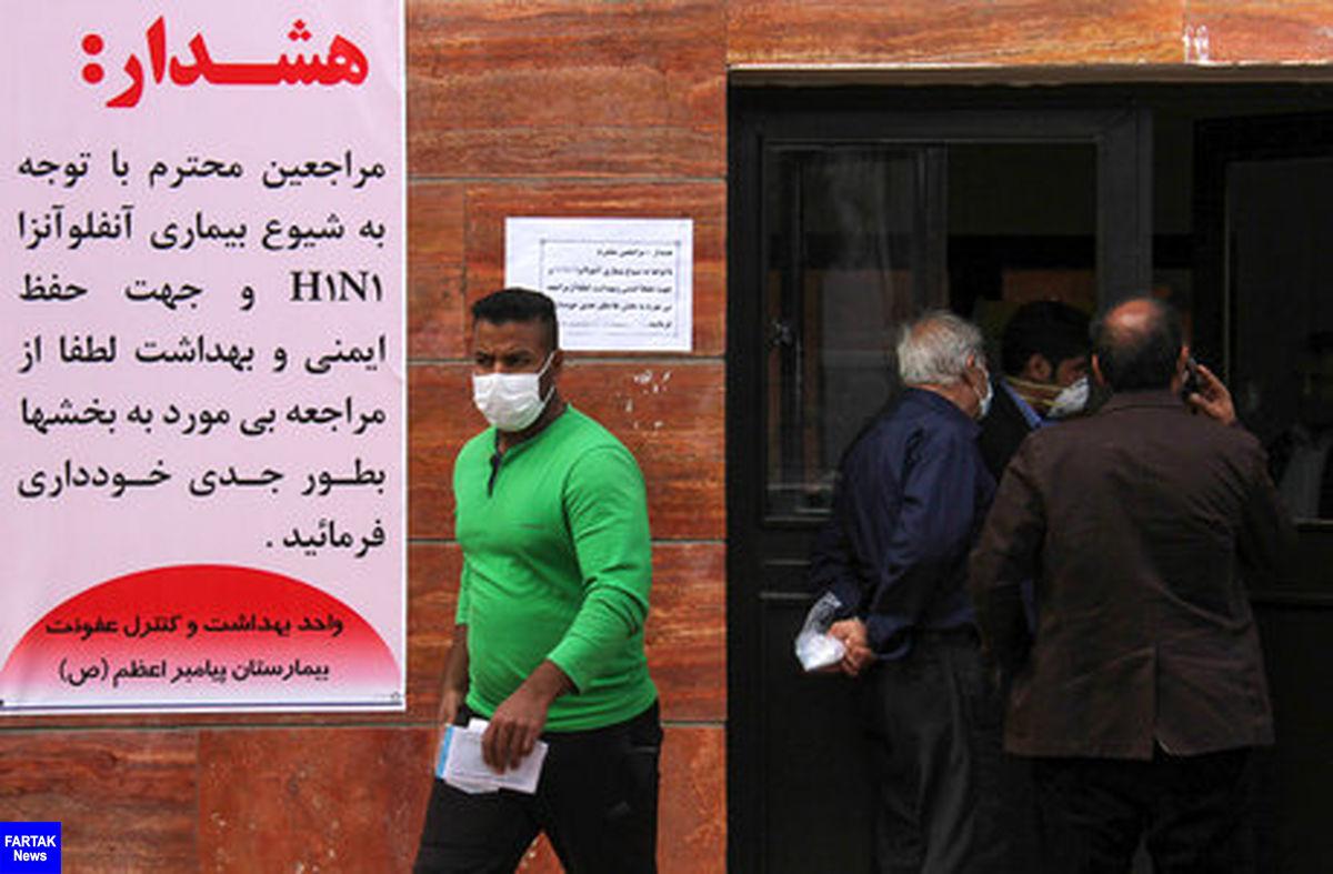 علت کمبود داروی آنفلوآنزا / واردات یک میلیون و ۵۰۰ هزار بسته داروی این بیماری