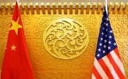 چین نسبت به بدترین سناریوها در نبرد تجاری با آمریکا هشدار داد