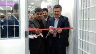 نخستین صندوق امانات بانک ملی ایلام افتتاح شد