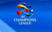 اعلام سهمیه کشورها در لیگ قهرمانان آسیا ۲۰۲۰ اعلام شد