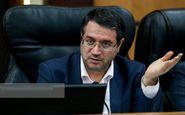 ارتقای چهار پلهای رتبه ایران در تولید آلومینیوم با افتتاح کارخانه لامرد