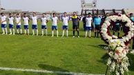 یادبود سیروس قایقران در حاشیه دربی گیلان