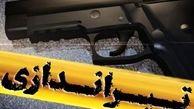 دستگیری عامل تیر اندازی در اسلام آبادغرب