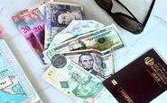 قیمت ارز مسافرتی امروز ۹۸/۰۲/۲۹
