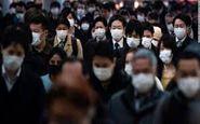 سه شنبه 12 اسفند| تازه ترین آمارها از همه گیری ویروس کرونا در جهان