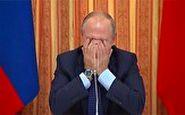 وقتی پوتین نمیتواند جلوی خندهاش را در یک جلسه رسمی بگیرد