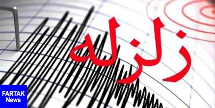 زلزله 4.6 ریشتری قلعه خواجه را لرزاند
