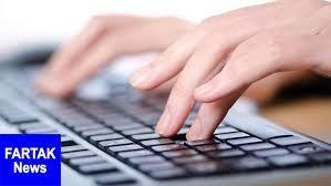 شنبه آخرین مهلت ثبت نام آزمون کاردانی به کارشناسی