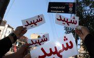 تابلوهایی که نام شهید در آن درج نشده، به سرعت اصلاح شود