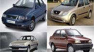 قیمت خودروها در بازار ترمز برید+فیلم