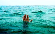 غرق شدگی ۹۷۶ نفر در ۱۵۰ روز گذشته