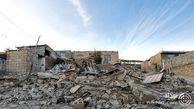 ماجرای مشاهده نور در زلزله کرمانشاه چه بود ؟