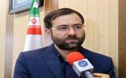 واکسن مدرنا وارد ایران می شود؟