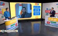 توضیحاتی درباره برخورد جنجالی مجری تلویزیون با یک کارآفرین