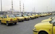 شنبه 4 اسفند؛ آغاز ثبتنام بیمه تکمیل درمان رانندگان حمل و نقل عمومی