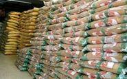 تشکیل پرونده عرضه خارج از شبکه برنج برای 2 واحد متخلف در کرمانشاه