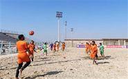 سومین اردوی تیم ملی فوتبال ساحلی برگزار میشود