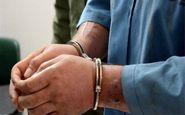 شناسایی باند سارقان به عنف در همدان