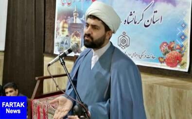 بقاع متبرکه کرمانشاه میزبان نیایشگران روز عرفه