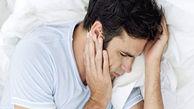 درمان اختلال خواب + فیلم