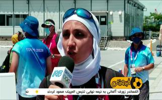 مرور عملکرد نمایندگان ایران در المپیک (7 مردادماه) + فیلم