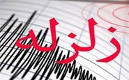 زمینلرزه ۵.۷ ریشتری آذربایجانغربی را لرزاند