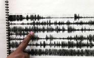 زلزله 5.3 ریشتری شیراز را لرزاند