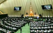 لایحه استرداد مجرمان میان ایران و روسیه در کمیسیون حقوقی تصویب شد