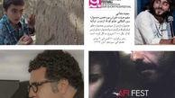 تداوم حضور فیلمها و داوران ایرانی در جشنواره های جهانی
