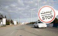 ممنوعیت سفر در تعطیلات عیدفطر +جزئیات