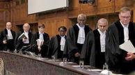 دادگاه لاهه آمریکا را ملزم به بازپرداخت 2 میلیارد دلار به ایران کرد