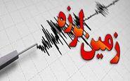 زمینلرزه ۴.۲ ریشتری در بندر گناوه