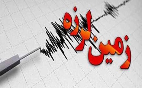 زلزله شهرآباد خراسان رضوی را لرزاند