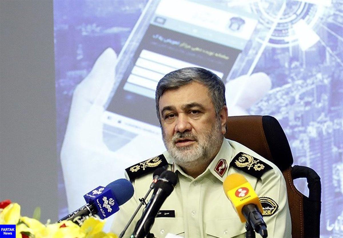 طرح هوشمندسازی پلیس تا پایان سال ۱۴۰۰ به اتمام می رسد