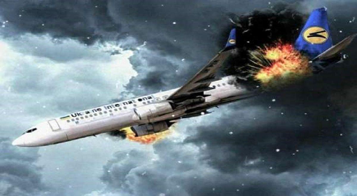 ارسال پرونده هواپیمای اوکراینی به دادگاه نظامی تهران