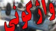 واژگونی سمند با 2 کشته و مصدوم در جاده نوق رفسنجان