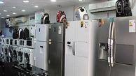 لوازم خانگی ایرانی جایگزین کرهایها میشود