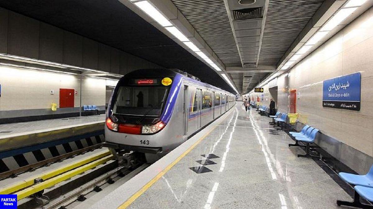 ساعت کاری مترو تهران از اول آذرماه افزایش مییابد