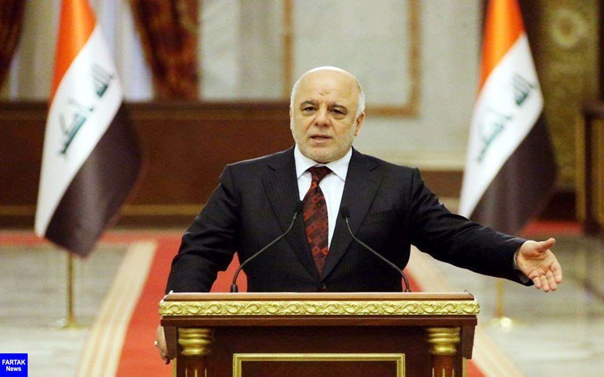 حیدر العبادی: مسوولان سرگرم انتخابات و تروریست ها درحال عملیات هستند