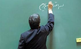 تصویب کلیات لایحه رتبهبندی معلمان در کمیسیون آموزش مجلس