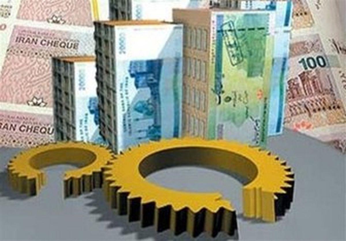 دولت درخواست ۴،۰۰۰،۰۰۰،۰۰۰،۰۰۰،۰۰۰ تومان پول کرده است!