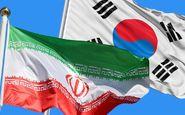سئول رایزنی برای معافیت از تحریم های ایران را ادامه می دهد